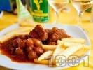 Рецепта Стифадо - гръцко ястие с телешко месо, арпаджик, вино и винегрет